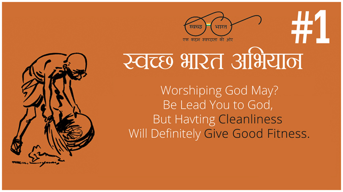 Clean India Campain